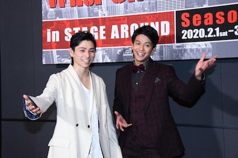 「TBS Twinkle Sacas 赤坂冬祭イルミネーション点灯式」より。左から村上虹郎、森崎ウィン。