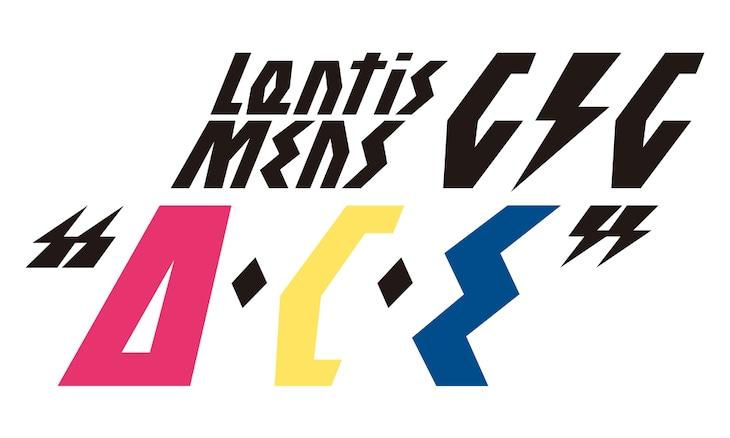 """「Lantis MENS GIG """"A・C・E""""」ロゴ"""