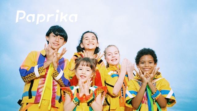 Foorin team E「Paprika」MVより。