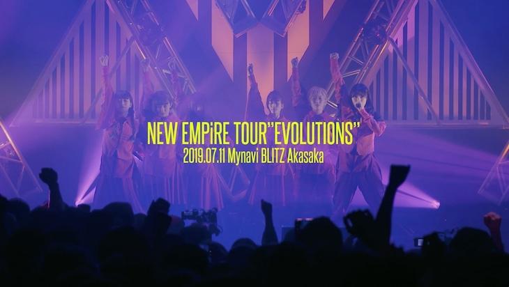 "「NEW EMPiRE TOUR ""EVOLUTiONS"" [DiGEST MOViE]」のワンシーン。"