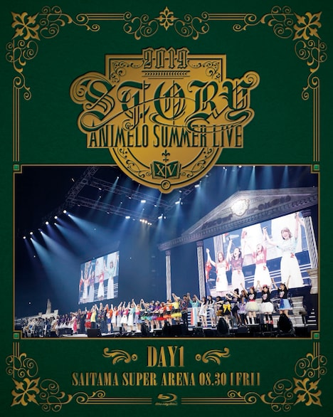 「Animelo Summer Live 2019 -STORY- DAY1」ジャケット (c)Animelo Summer Live 2019