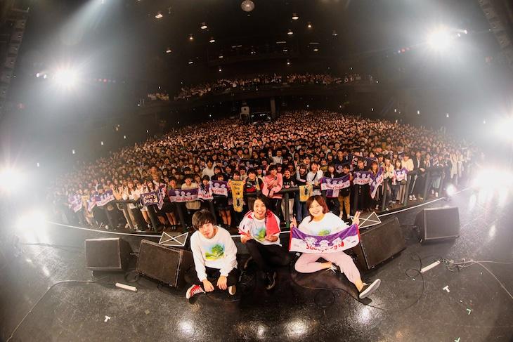 Saucy Dog「ブルーピリオド Release tour『いつだって今日がはじまりツアー』」東京・Zepp Tokyo公演の様子。(撮影:白石達也)