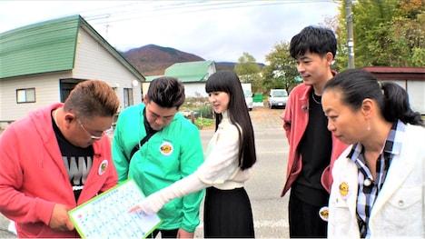 「帰れマンデー見っけ隊!!」のワンシーン。 (c)テレビ朝日