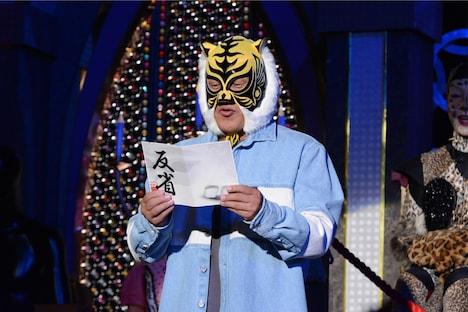 タイガーマスク。 (c)日本テレビ