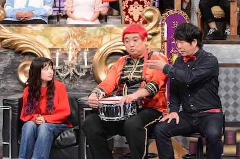 「有吉反省会」収録の様子。 (c)日本テレビ