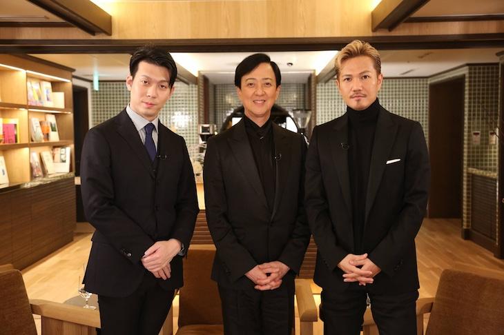 左から中村児太郎、坂東玉三郎、EXILE ATSUSHI。(c)フジテレビ