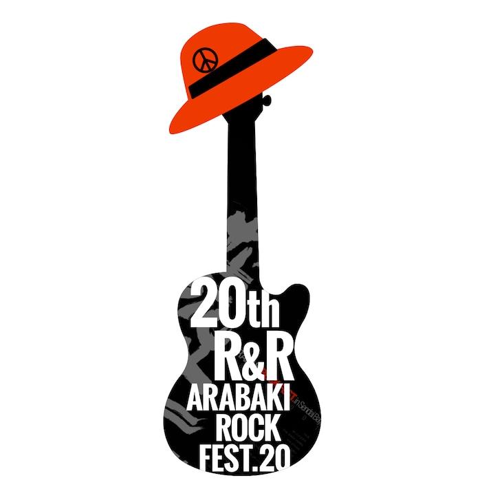 「ARABAKI ROCK FEST.20」ロゴ