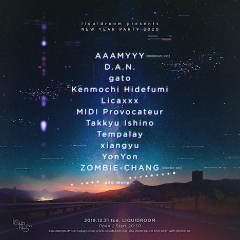 「liquidroom presents NEW YEAR PARTY 2020」出演アーティスト第2弾告知ビジュアル