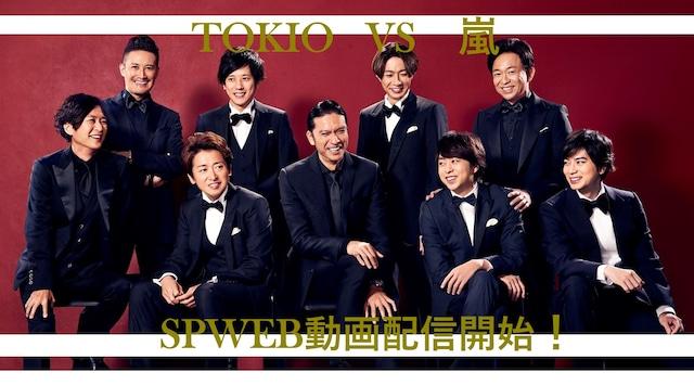 「TOKIO嵐」ビジュアル (c)日本テレビ