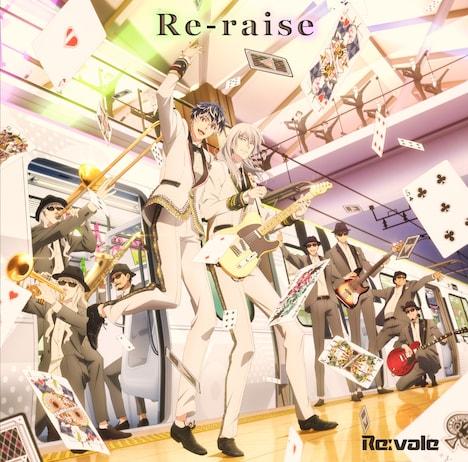 Re:vale「Re-raise」ジャケット