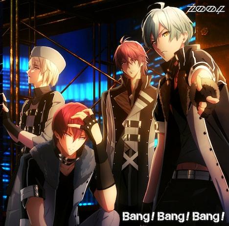 ZOOL「Bang!Bang!Bang!」ジャケット