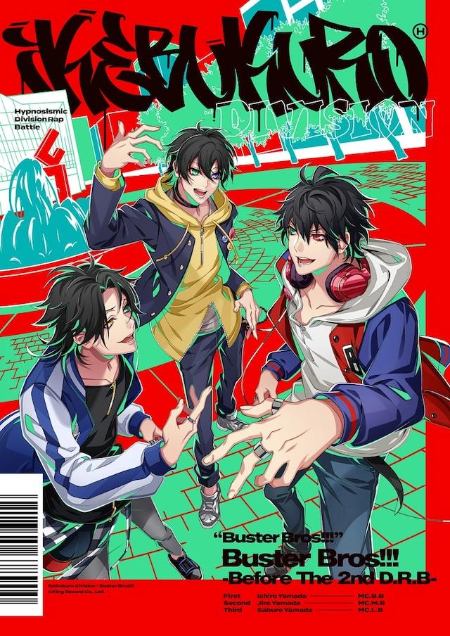 イケブクロ・ディビジョンBuster Bros!!!「Buster Bros!!! -Before The 2nd D.R.B-」ジャケット