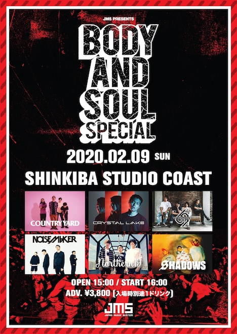 「JMS presents BODY and SOUL SPECIAL」告知フライヤー