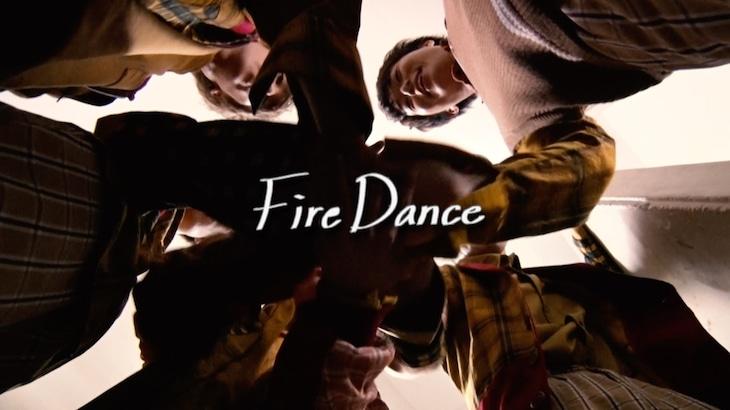 CUBERS「Fire Dance」MVのワンシーン。