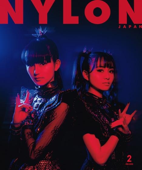 「NYLON JAPAN」2月号表紙