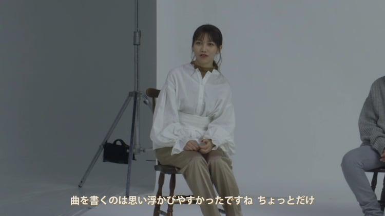 「androp×井上苑子 特別対談動画」より。