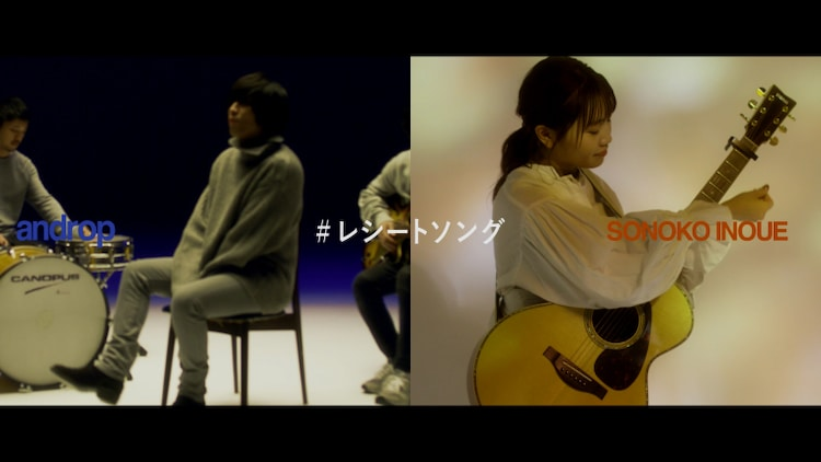 井上苑子「リボン」ミュージックビデオより。