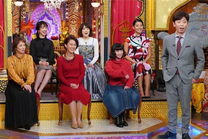 「今夜くらべてみました」パートの様子。(c)日本テレビ