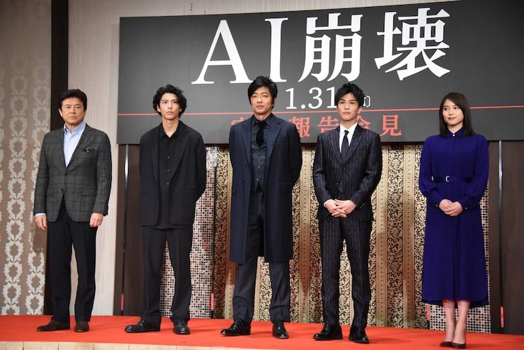 左から三浦友和、賀来賢人、大沢たかお、岩田剛典、広瀬アリス。