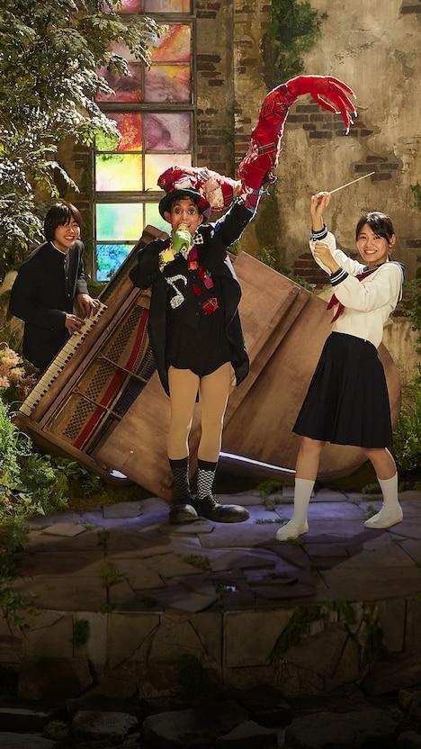 「Eうた♪ドラマ『歌のおじさん Eたん』」メインビジュアル(写真提供:NHK)