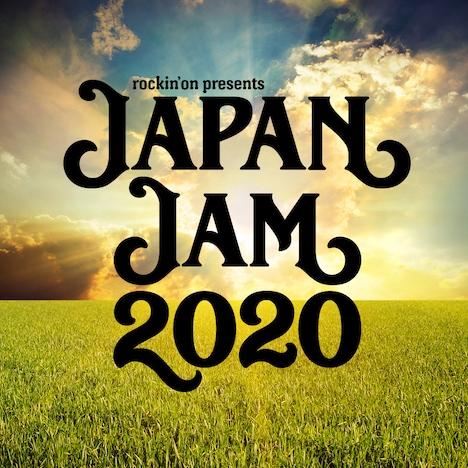 「JAPAN JAM 2020」ロゴ