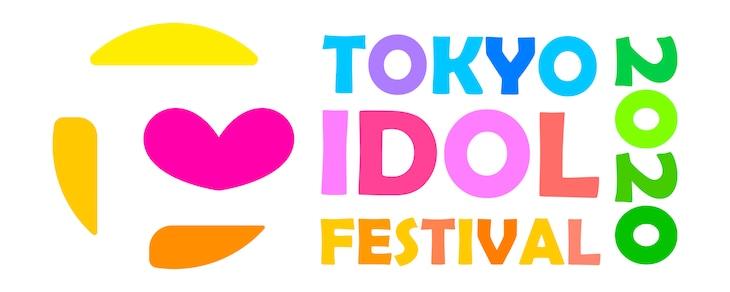 「TOKYO IDOL FESTIVAL 2020」ロゴ