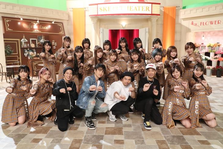 SKE48とDA PUMPのDAICHI、KENZO、U-YEAH、TOMO。(写真提供:エイベックス)