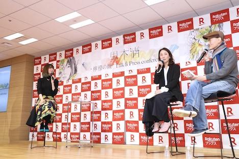 黒木渚「檸檬の棘」刊行記念イベントの様子。