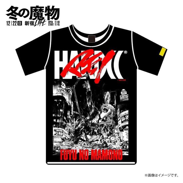 「冬の魔物」×ハードコアチョコレート×新井英樹コラボTシャツのデザイン。