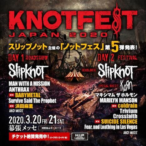 「KNOTFEST JAPAN 2020」フライヤー