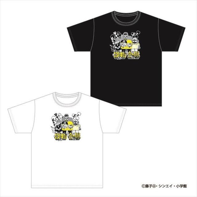 ゴールデンボンバー×「怪物くん」コラボTシャツ
