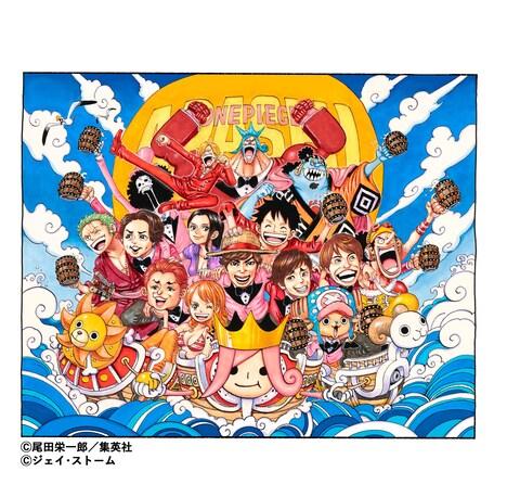 「ONE PIECE×嵐」の描き下ろしイラスト。(c)尾田栄一郎 / 集英社 (c)ジェイ・ストーム