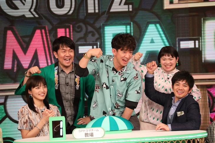 「クイズ!ドレミファドン!2020新春SP」より「教場」チーム。(c)フジテレビ