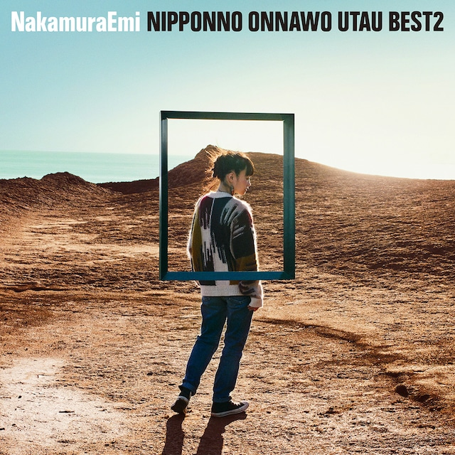 NakamuraEmi「NIPPONNO ONNAWO UTAU BEST2」アナログ盤ジャケット