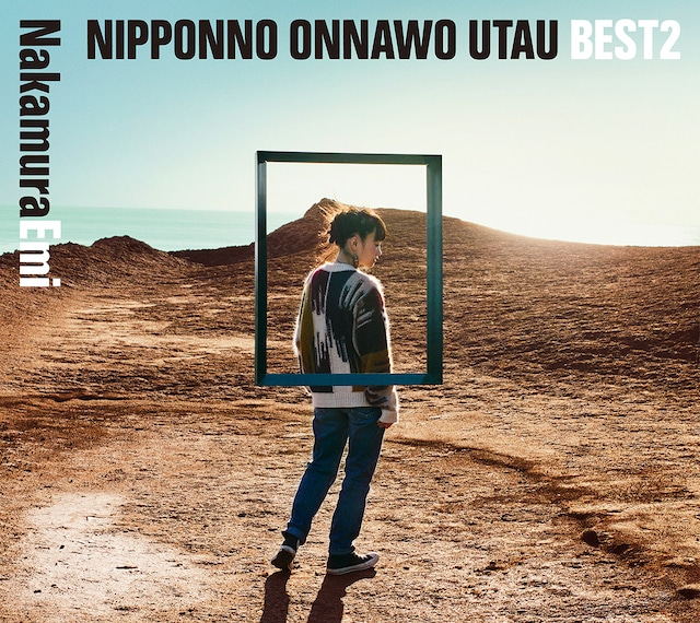 NakamuraEmi「NIPPONNO ONNAWO UTAU BEST2」初回限定盤ジャケット