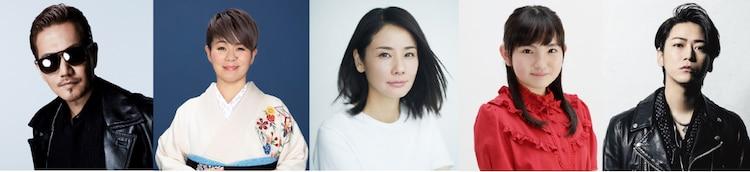左からEXILE ATSUSHI、島津亜矢、吉田羊、鈴木梨央、亀梨和也(KAT-TUN)。(c)TBS