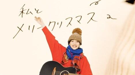 のん「クリスマスソング」MVのワンシーン。