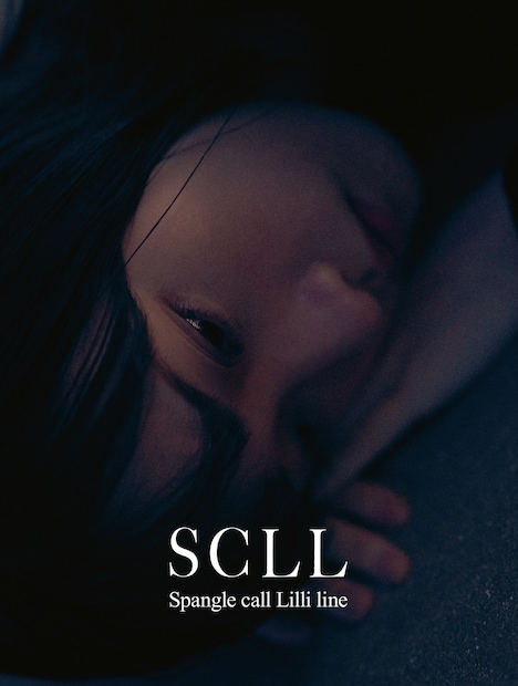 Spangle call Lilli line「SCLL」ジャケット