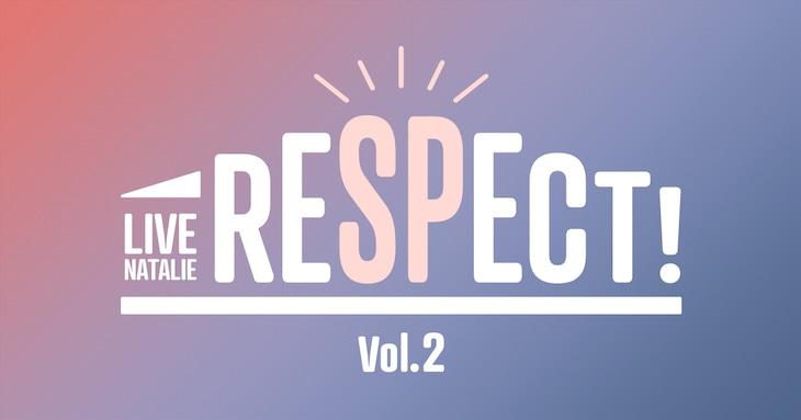 「ライブナタリー Presents RESPECT! Vol.2」ロゴ