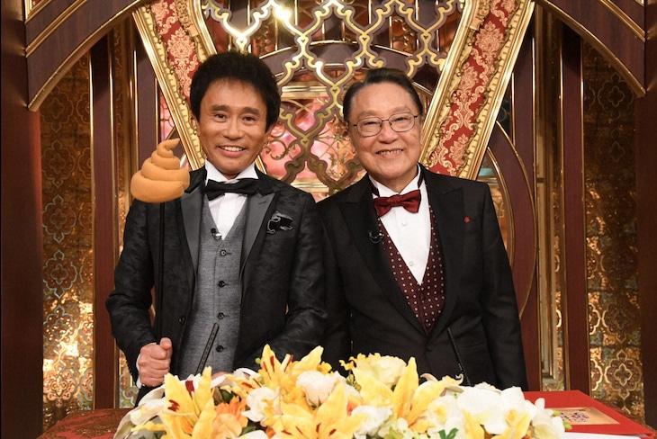 「芸能人格付けチェック!これぞ真の一流品だ!2020お正月スペシャル」司会の浜田雅功と伊東四朗。(C)ABCテレビ