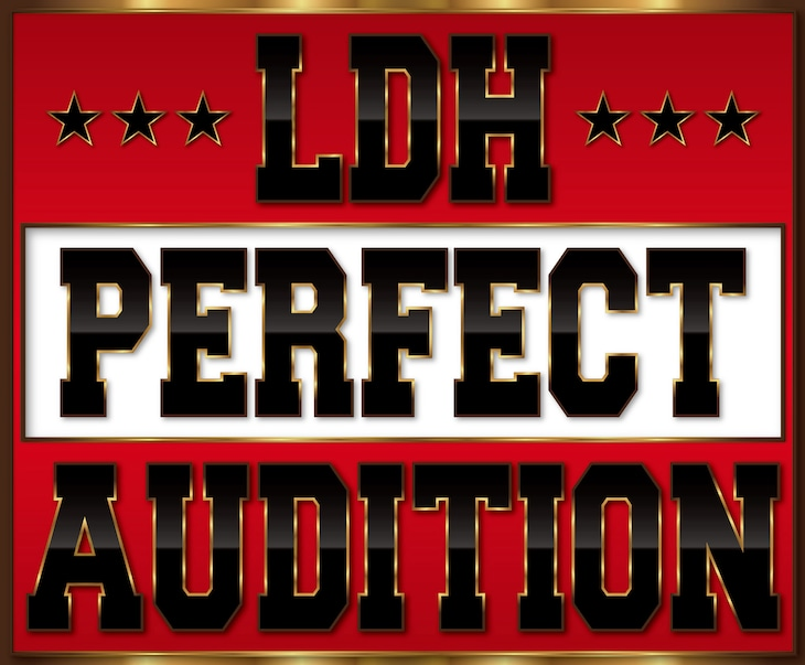 「LDH PERFECT AUDITION」ロゴ