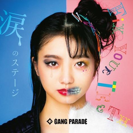 GANG PARADE「涙のステージ / FiX YOUR TEETH」ジャケット