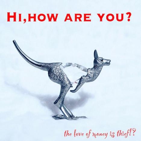 Hi,how are you?「恋の賽銭泥棒!?」配信ジャケット
