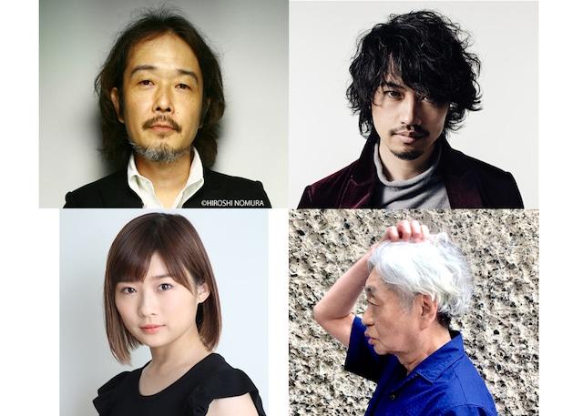 「ペンション・恋は桃色」出演者。左上から時計回りでリリー・フランキー、斎藤工、細野晴臣、伊藤沙莉。