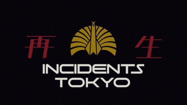 東京事変のティザー映像のサムネイル画像。