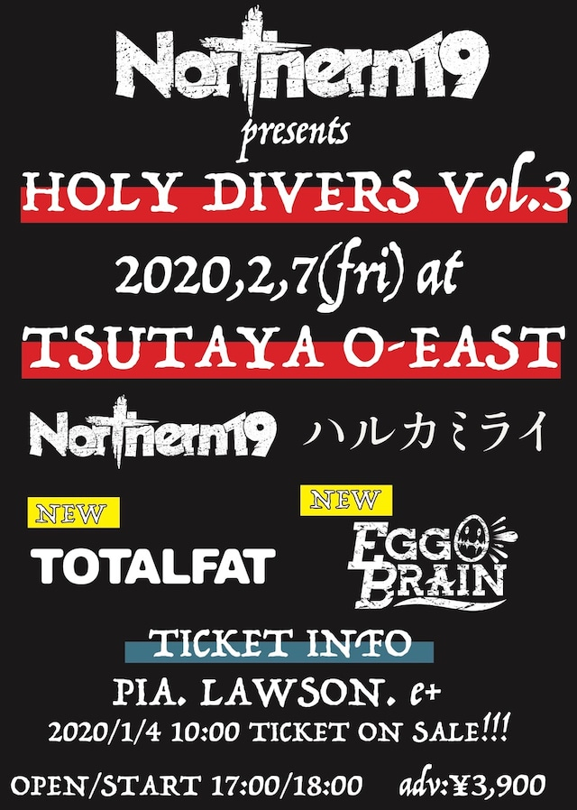 Northern19「Northern19 presents HOLY DIVERS Vol.3」告知フライヤー