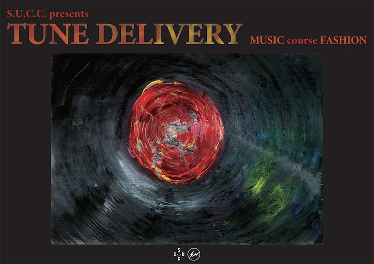 S.U.C.C.「TUNE DELIVERY -MUSIC course FASHION-」CDブック表紙ビジュアル