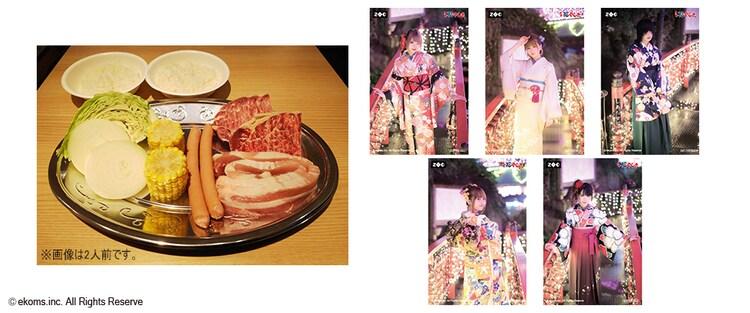 「ZOC×浅草花やしき」BBQセットと特典のポストカード。