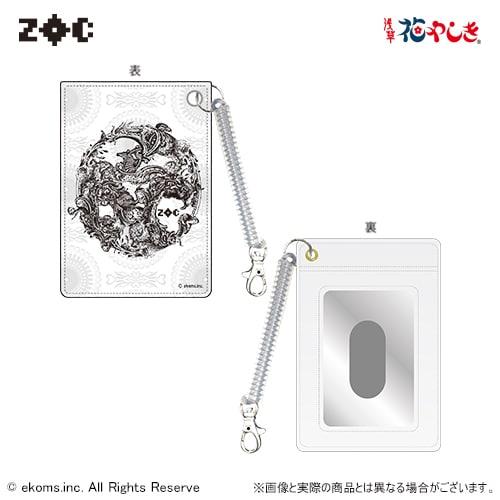 「ZOC×浅草花やしき」パスケース