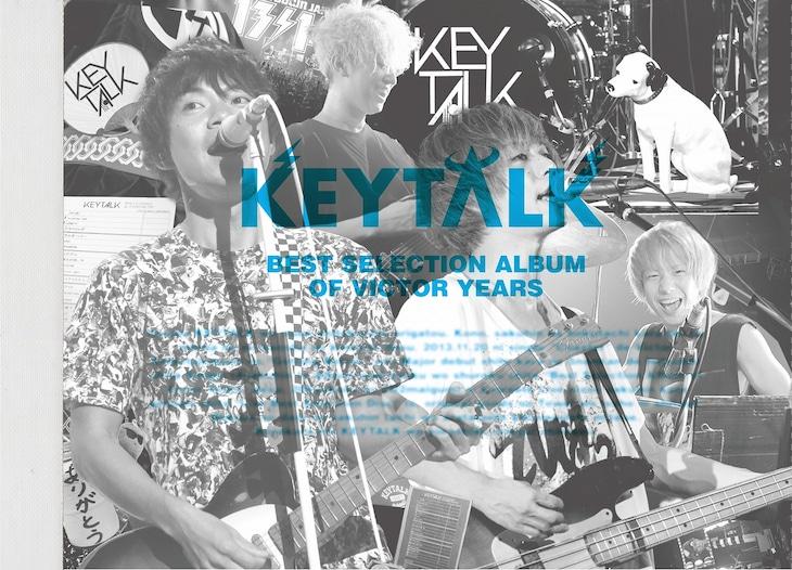 KEYTALK「Best Selection Album of Victor Years」ジャケット